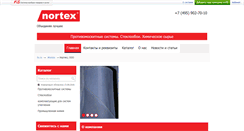 Preview of nortex.fis.ru